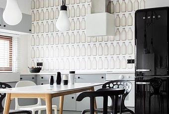 Comment bien choisir l clairage de sa salle manger - Eclairage de salle a manger ...