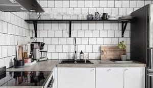 maison scandinave simplicité pure